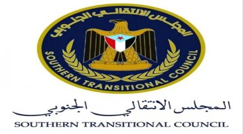 انتقالي ردفان يدشن الاجتماع التأسيسي لأعضاء اللجنة المحلية لمركز الصمود