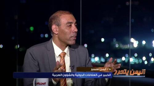خبراء استراتيجيّون : يجب تحريك جبهات القتال ضد الحوثيين  بالتوازي وليس بالتتالي