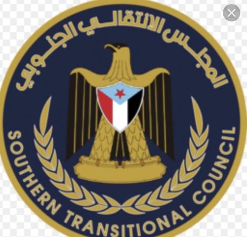 بيان إدانة من المجلس الانتقالي الجنوبي للاعتداء الإرهابي الحوثي على مطار أبها