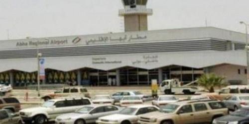 إدانات عربية وأوربية على استهدف الحـوثيين مطار أبها الدولي