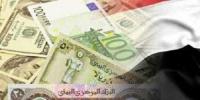 تحسن واضح لقيمة الريال أمام العملات الاجنبية مع بداية اليوم