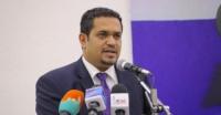 وزير يمني: الحوثيون يسرقون مساعدات إنسانية بمناطق سيطرتهم