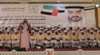 الإمارات تنظّم العرس الجماعي الـ14 بالمكلا لـ200 عريس