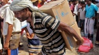 الغذاء العالمي يهدد بتعليق المساعدات في مناطق سيطرة #الحوثي