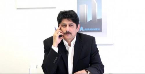 بن فريد يعلق على الطلب المقدم ضد الانتقالي من حكومة الشرعية الى #مجـلس_الامن