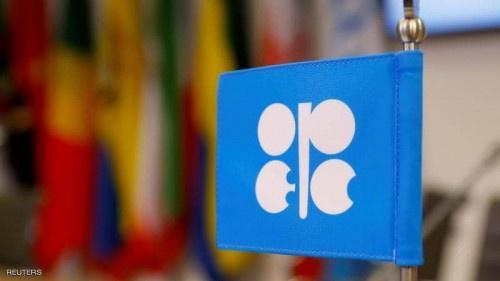 خبير نفطي: أسعار النفط إلى ارتفاع بعد تمديد خفض الإنتاج