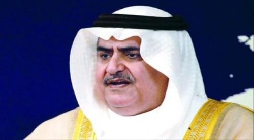 وزير الخارجية البحريني: مواجهة حزب الله و#الحـوثيين خطوة لهزيمة إيران