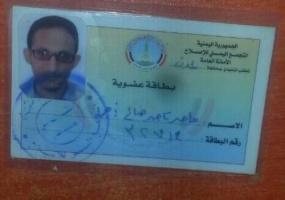 قيادي إصلاحي يقدم استقالته من الاصلاح بسبب ممارسات لاأخلاقية ولاقانونية مارسها قيادات الحزب