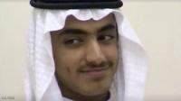 بعد أنباء موته.. من هو حمزة بن لادن وما دوره في القاعدة؟