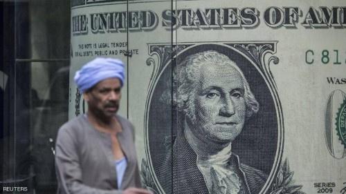 #مصر بعد إلغاء الدولار الجمركي.. هل تنخفض أسعار السلع؟