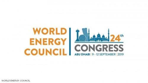 إنفوغرافيك.. مؤتمر الطاقة العالمي الرابع والعشرين في أبوظبي