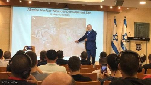 "إسرائيل تكشف ""سرا نوويا إيرانيا"".. موقع دمرته طهران بنفسها"