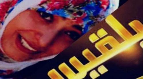 إيقاف قناة بلقيس الإخوانية من قمر نايلسات