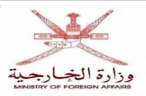 عُمان تنفي مزاعم وزارة الداخلية اليمنية بان الوزير الميسري والمرافقين له في زيارة رسمية للسلطنة