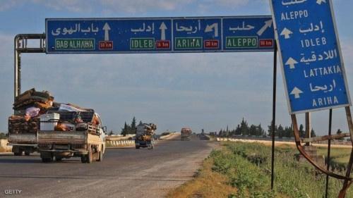 اللجنة الدستورية السورية.. الهيكل والمهام والخلافات