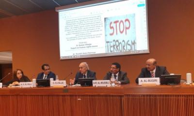 الفريق الحقوقي التابع للانتقالي ينظم ندوة حقوقية على هامش الدورة الـ ٤٢ لمجلس #الأمم_المتحدة لحقوق الإنسان بجنيف