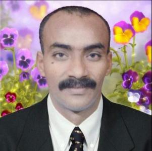 تعازينا آل (باسنبل)