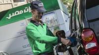 #مصر تعلن خفض أسعار البنزين