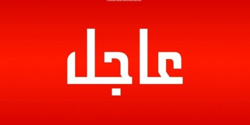 عاجل.. اختطاف 20 مسافراً على متن باص من قبل مليشيات الاخوان في شقرة
