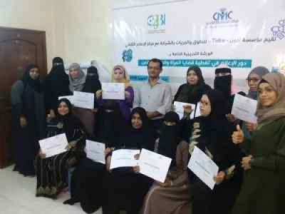 """مؤسسة """"أكون"""" للحريات تختتم ورشة عمل حول """"قضايا الإعلام"""" بـ#العاصمة_عدن"""