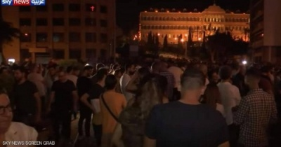 """#لبنان.. الأمن يطلق """"المسيل للدموع"""" لتفريق الاحتجاجات"""