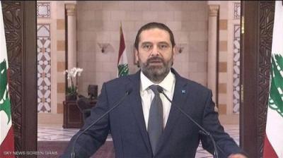 """الحريري يمهل شركاءه """"72 ساعة"""" للخروج من الأزمة"""
