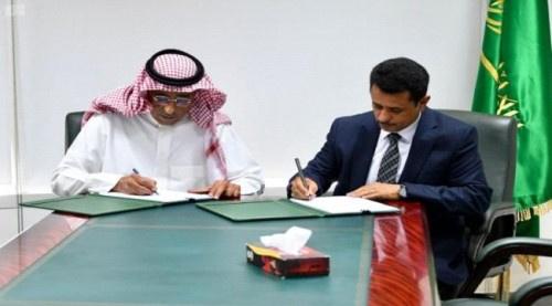 بدعم سعودي.. توزيع حقائب مدرسية لطلاب أربع محافظات جنوبية