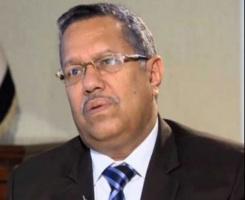 عاجل: بعد احالته للتحقيق.. بن دغر يعود الى الرئاسة اليمنية بعد عام من اقالته