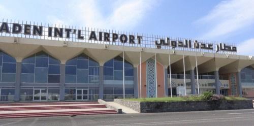 دمرته مليشيات الحوثي وأعادت تأهيله دولة الإمارات.. مطار عدن الدولي.. نافذة الوطن نحو العالم (تقرير)