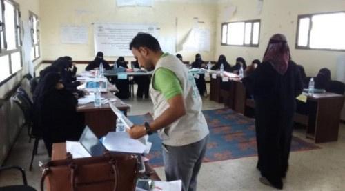 """منظمة """"أدرا"""" تختتم الدورة التدريبية الخاصة بمتطوعات صحة وأغذية المجتمع بردفان"""