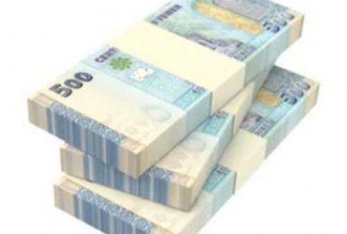 وصول دفعة جديدة من العملة المطبوعة في روسيا الى البنك المركزي بعدن