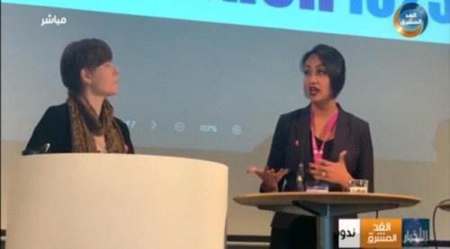 """بمشاركة المرأة الجنوبية.. حلقة نقاشية في السويد بعنوان """"صوت المرأة في عملية إحلال السلام"""""""