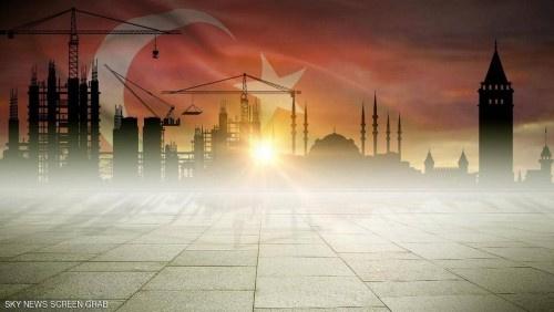 بسبب الأزمة الاقتصادية.. تزايد حالات الانتحار الجماعي بتركيا