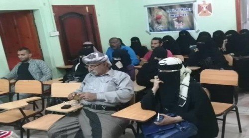 """المستقبل الآمن للتنمية وبناء السلام"""" تطلق برنامج توعوي عن (مفهوم السلام وأهميته) ب#العاصمة_عدن"""