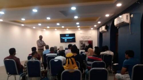 عروض أفلام وثائقية عربيه وعالميه ب#العاصمة_عدن