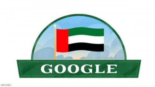 غوغل تحتفي بالعيد الوطني الـ48 للإمارات