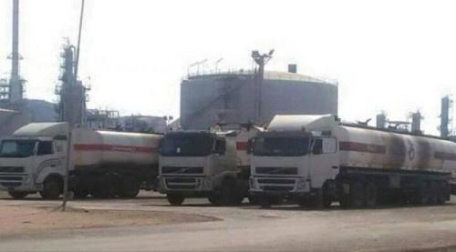 سفينة تحمل مادة الديزل تصل ميناء الزيت لإمداد محطات الكهرباء بالعاصمة_عدن
