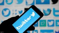 """""""تويتر"""" يدرس اتخاذ """"قرارا مهما"""" بحق المستخدمين"""