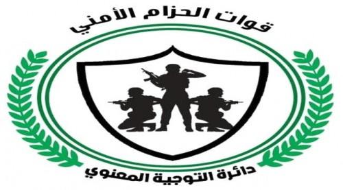 الحزام الأمني قطاع الخبر يرفع الجاهزية القتالية