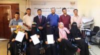 """وزارة حقوق الإنسان تختتم ورشة عمل حول """"صحافة البيانات """" ب#العاصمة_عدن"""