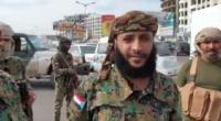 استنفار أمني واسع ب#العاصمة_عدن