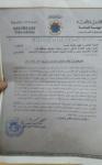 المنطقة الحرة توجه اعتذارا رسمياً لرئيس محكمة استئناف عدن وقضاة الشعبة المدنية الثانية (وثيقة)