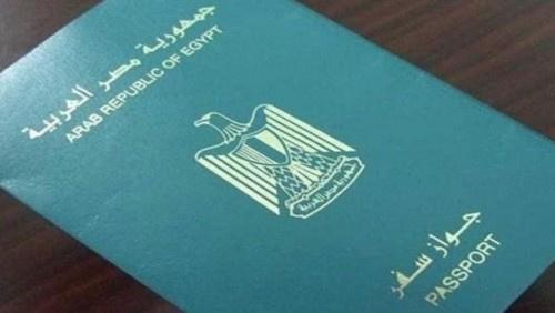 عقار أو وديعة.. مصر تقر شروط جنسيتها