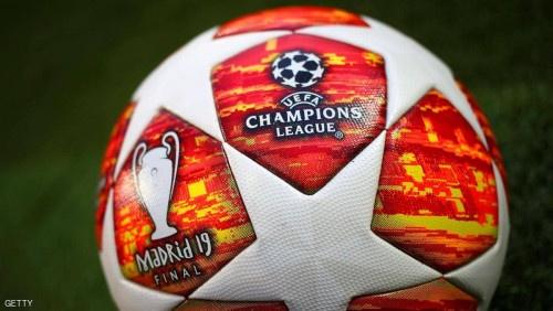 """دوري أبطال أوروبا.. """"ضيف جديد"""" في دور الـ16"""