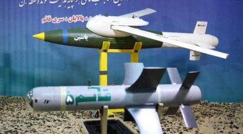 الإدارة الأمريكية تفرض عقوبات على شركات إيرانية تهرب أسلحة فتاكة لليمن