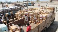 المساعدات الإماراتية الخارجية تقارب 8 مليارات دولار في 2018