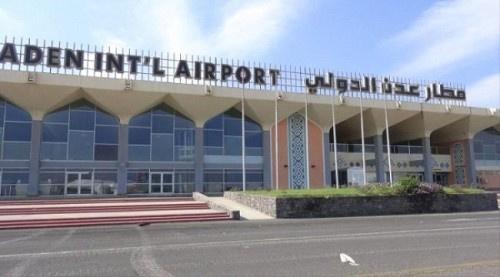 السفير السعودي يحدد موعد جهوزية مطار عدن ويؤكد على دوره في تعزيز الحركة الاقتصادية