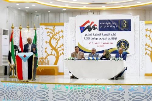 الجمعية الوطنية تواصل انعقاد دورتها الثالثة لليوم الثاني وتناقش مكاسب وخروقات اتفاق #الرياض