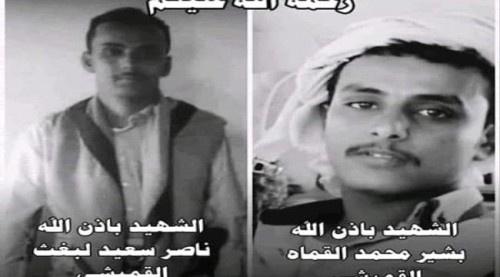 شبوة تشيع شهدائها الذين سقطوا برصاص مليشيات الاصلاح