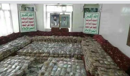 تقرير أممي يكشف بالوثائق والأسماء كيف يقوم الحوثيون بغسيل الأموال
